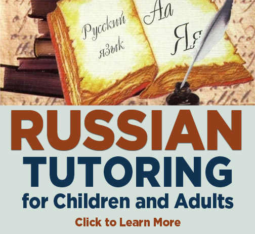 Professional Russian tutor in Charleston SC